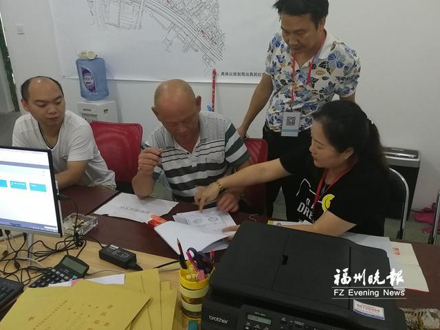 """""""黄金周""""工作人员坚守一线 福马路马尾段征迁过半"""