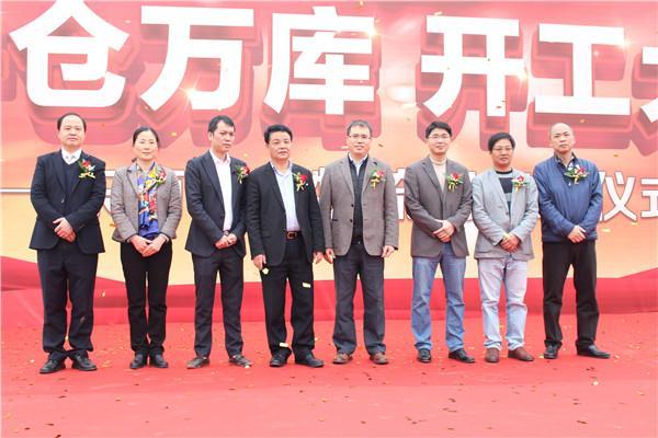 闽侯县副县长叶玲上台致辞,对【东南商贸物流园】项目的开工表示热烈图片