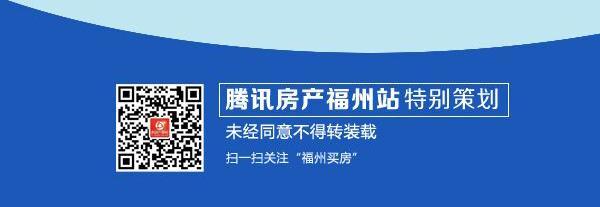 连江房子也限购了!三类家庭禁买144平以下商品房