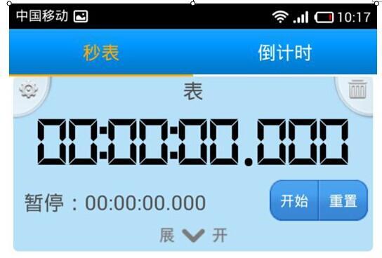 实测:融汇温泉城到省体是真的只要15分钟?