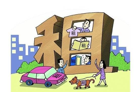 """各方加速布局长租公寓 行业或进入""""战国时代"""""""