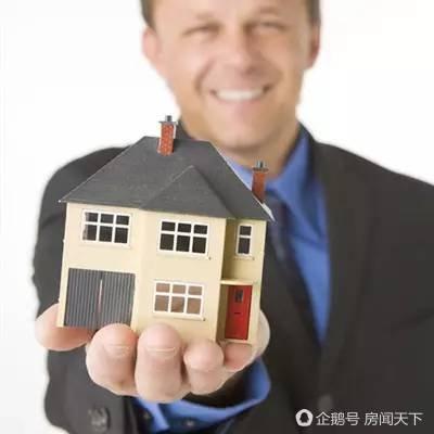 一个过来人的买房经验:找个可靠中介真的很重要!
