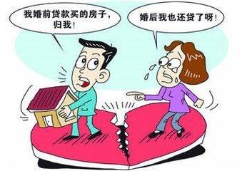 婚后怎么买房才算个人财产 6个你不知道的婚房套路!