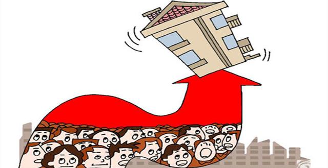 婚前买房置业优先选低首付低总价房子