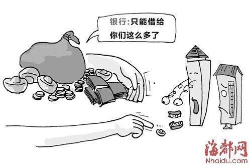 月末额度紧 福州个别银行惜放房贷已停止受理