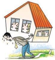 降息利好显现 但1月房贷月供可能¡°不降反升¡±