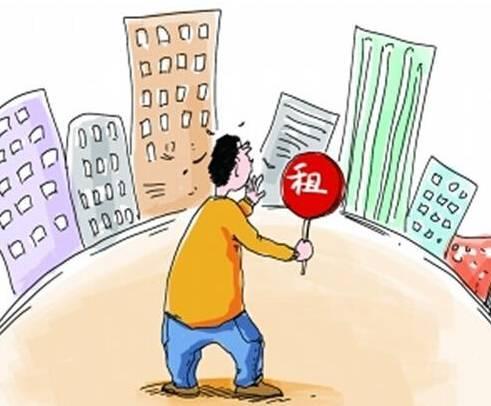 九部委联合发文要求大中城市加快发展住房租赁市场
