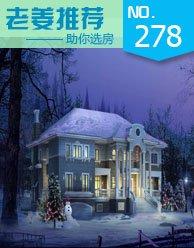 第278期:圣诞震撼价 市区三至四房13999/�O起