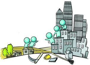 1亿非户籍人口落户城市方案出台 多领域获支持