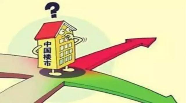 如果有这8种情况 可能你永远都买不到房!