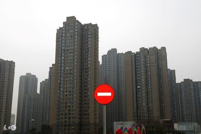全国这4个城市买房要摇号:上海南京长沙成都