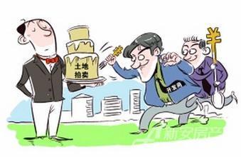 闽侯甘蔗一地块拍出2.8亿 楼面价4479元/平方米