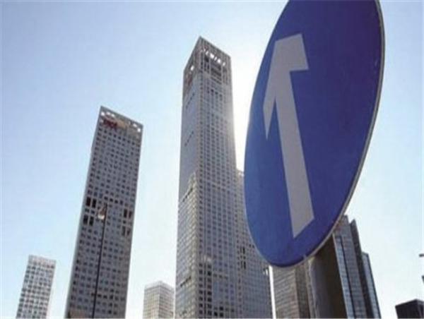 中国房价连续10个月上涨 专家称下半年或有回调