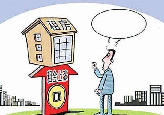 节后房租价格普遍上涨 这些房子助你告别租房生活