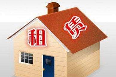 租房时代:租房新政向租户权益倾斜