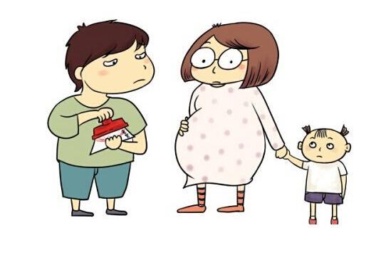 动漫 卡通 漫画 头像 549_365