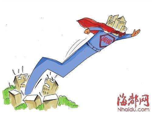 """闽侯上周卖房""""凶猛"""" 总数接近福州五区总和"""