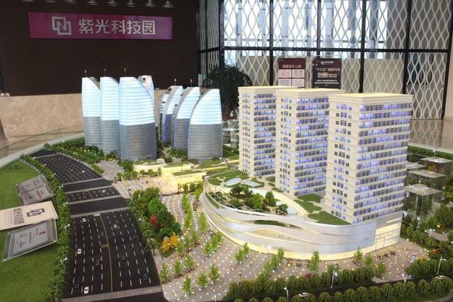 紫光科技园海峡广场首期2#楼 最低6899元/㎡起