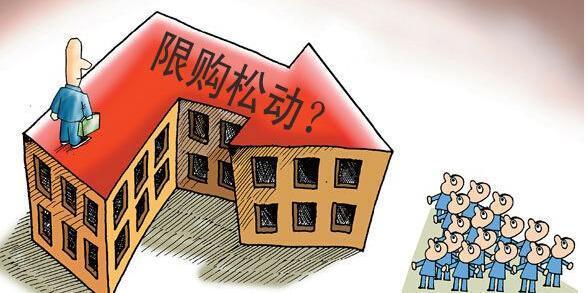 楼市限制政策收回后,购房者该何去何从?