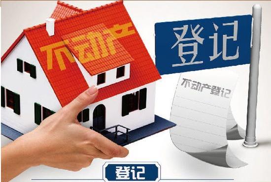 聚焦争议中的房产税:如何征收 开征面临哪些障碍