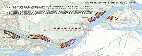 1         根据方案,福州自贸区主要集中在福州经济技术开发区和