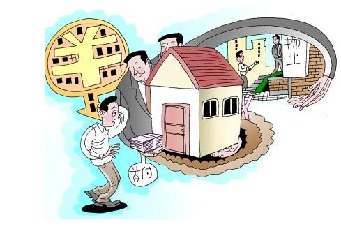 买房置业一步到位成主流 城南热门楼盘推荐
