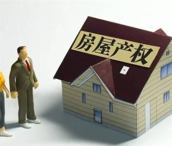一套房子父亲卖了儿子再卖 产权到底该归谁?