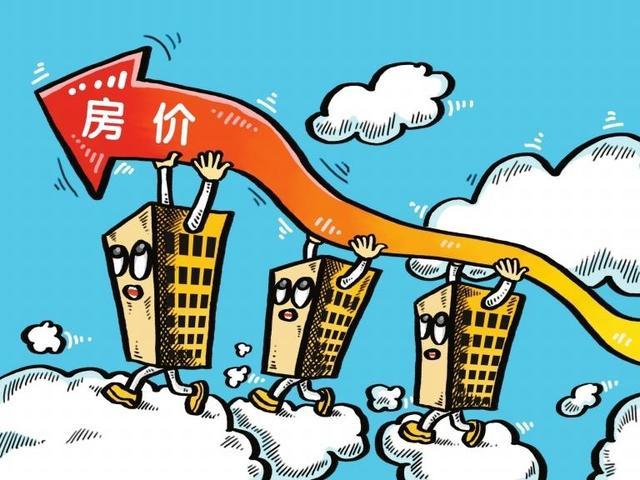 这是一个信号!国家正为房产投资打开另一扇门!