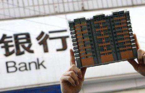 武汉初创公积金贷款额度可调节 首套房最高可贷84万
