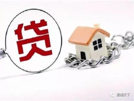 影响房贷审批的因素有哪些?怎样提高贷款审批几率?