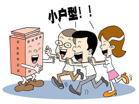 买房陷入新一轮尴尬!福州小户型才是紧俏品