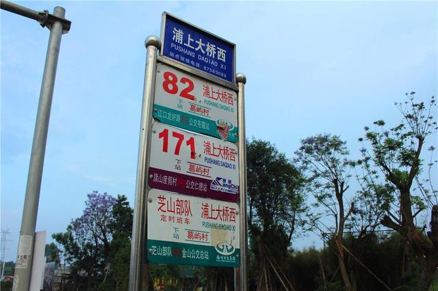 群升江山城看房日记:闽侯性价比最高的房子在这里