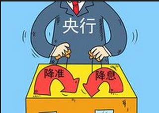 渣打:中国央行还会再降准0.5%