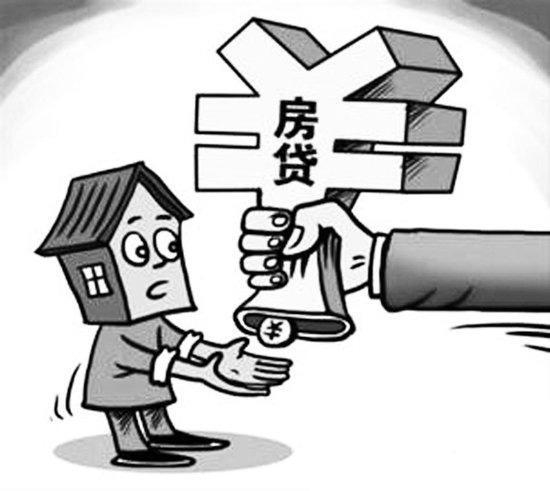 首套房贷利率创新高 房奴幸福指数下降