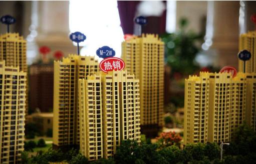 各地银行陆续上调房贷利率 2018年买房成本增加