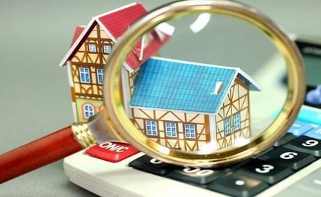 不动产登记成改革重任 并非专为开征房地产税