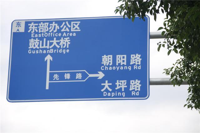 小编带你大饱眼福 南江滨的江景豪宅长这样!