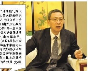贾康:房地产明年总体上应重拾升势