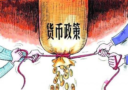 央行提前透露维稳货币政策