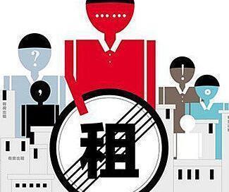 广州:租房提取公积金 手机可办