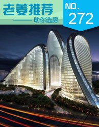 第272期:置业新选择 首付3万买38~55�O江景SOHO