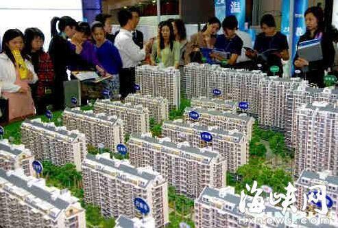 房地产税快来了 今年没买房的或许有机会了