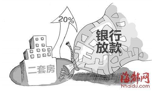 福州二套房贷利率上浮 此时申贷要等春节后放款
