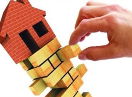为什么不建议你全款买房?听听专家怎么说!