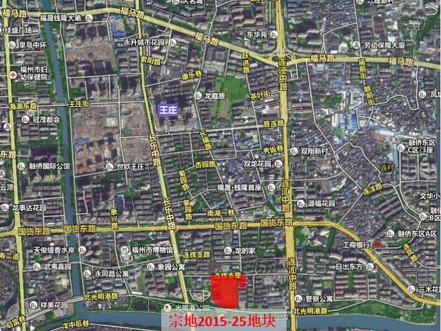 【土地评估】2015年福州市第九次土地出让