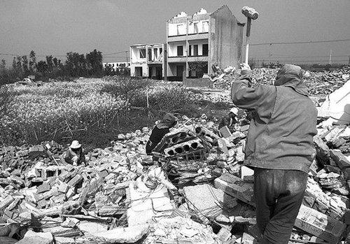 福州征收晋安区地块 用于桂湖温泉城市政配套