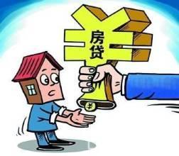 五個買房忠告 句句戳中8090後買房人的心