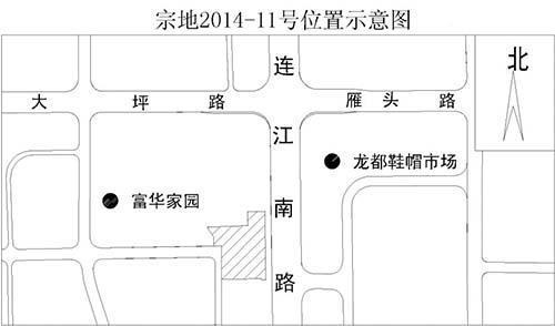 2014年福州市第二次土拍落幕 2宗地收金5.042亿元