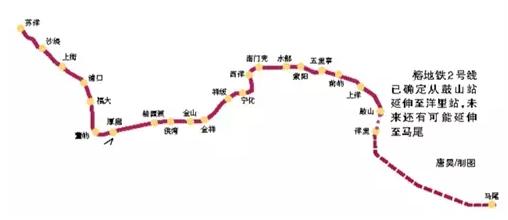 地铁2号线坚攻 福州人民即将告别堵堵堵