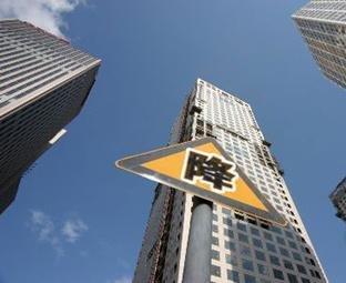 房价上涨初步得到遏制 明年买房应挑选潜力板块